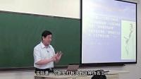 南开大学-六大名著导读-09-国语高清