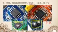 【第57讲】思修电子STM8视频教程-华邦W25Qxx存储颗粒简介