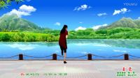 芳华岁月舞蹈队《真爱》正背面、分解教学         视频制作:映山红叶_标清