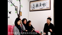 沈阳形意心理学心理健康咨询中心教学视频1