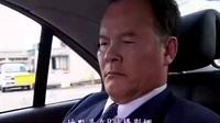 恶女阿楚-第32集