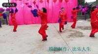 广场舞《红红火火闹新年》真静乡中老年舞蹈队演出。比乐人生制作
