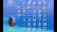 广钦老和尚开示录6