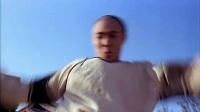 李连杰经典动作片《方世玉》(1993年)