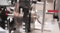 AIE引擎测试--Advanced Innovative Engineering