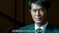 古天乐主演电影《枪王之王》(2010年)