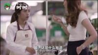 泰国创意广告:一个卡债女的自白