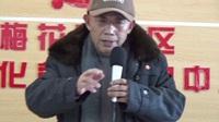 徐策跑城 选段 武汉市梅花池社区雅韵京剧社.mp4