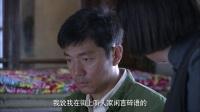 养父的花样年华 02