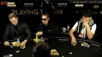 德州扑克:2018澳洲百万赛FT直播版03