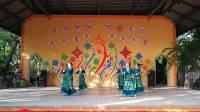 版纳行〈4〉舞蹈《毛主席的话儿记心上》