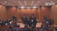 现场视频|杭州保姆纵火案宣判了