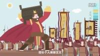 非上市股权激励_交广国际管理咨询