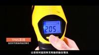 通晟Tonsim便携式应急充气泵产品说明-产品指南