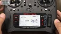 1.Spektrum世派遥控器设置-主界面