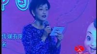 《金色童年》2018少儿迎春文艺展演—温宏平向《金色童年》观众拜年