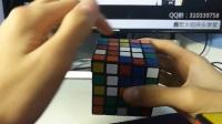 魔方教程 五阶魔方六面还原玩法视频教程第一步一看就懂(1)【萧遥火焰魔方教程】