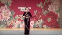 《诗文会》演唱者:张湘玲
