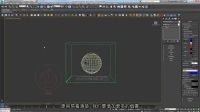 Phoenix FD for 3ds Max - 快速入门 - 发射器类型 - 中文字幕
