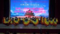 2018第一届世界春晚人民春晚汉文化春晚《七月火把节》