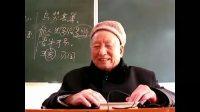 唐明邦教授周易_标清