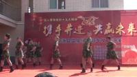 2018年春节富泉镇迎春联欢会一朵云在蓝天飘过--舞蹈