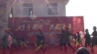 2018年春节富泉镇迎春联欢会中国鼓
