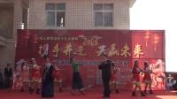 2018年春节富泉镇迎春联欢会最美的歌儿唱给妈妈--歌伴舞