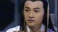 绝代双骄 兄弟part12