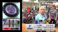 川上 真奈 VS 鈴木 未来 ‐JAPAN2017 STAGE1 LADIES FINAL