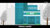 平台商业模式_交广国际管理咨询