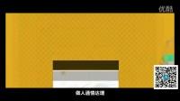 企业战略_交广国际管理咨询