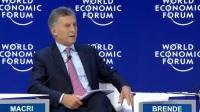 2018年世界经济论坛年会:阿根廷总统Mauricio Macri特别致辞