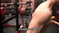 健身教学Athleanx006让胸肌更大的秘诀 (中文字幕)