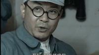 亮剑 15(李幼斌 何政军 张光北 张桐 童蕾 孙俪 陆鹏 车晓彤)