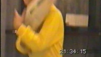 1997.3.14何军红梅何湘洋
