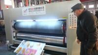 四色印刷开槽模切 试机印刷样品 纸箱包装生产 纸箱机械厂家直供 纸箱厂设备选型