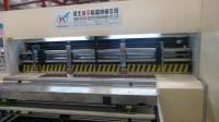 纸箱印刷机 全自动四色印刷模切机  纸箱机械生产视频 机械厂家  水墨印刷机配置