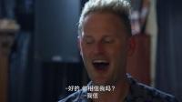 【Netflix真人秀/中字】 粉雄救兵 第一季「赛车迷大改造」03