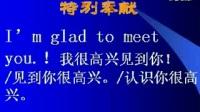 001_李阳英语发音宝典1.flv_标清