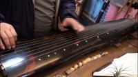 佛门清心古琴教学视频-仙翁操第2课