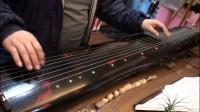 佛门清心古琴教学视频-仙翁操第4课