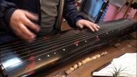 佛门清心古琴教学视频-仙翁操第5课