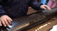 佛门清心古琴教学视频-秋风词第1课