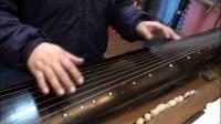 佛门清心古琴教学视频-秋风词第2课