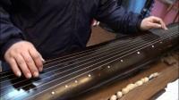 佛门清心古琴教学视频-秋风词第3课