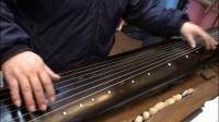 佛门清心古琴教学视频-秋风词第4课