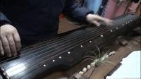 佛门清心古琴教学视频-秋风词第5课