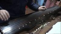 佛门清心古琴教学视频-秋风词第6课