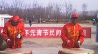 """FILE0248泊里镇2018年元宵节""""藏马锣鼓""""表演大赛(东封照起代表队)"""